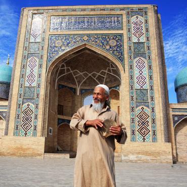 Allibert Salon De Jardin Pieces Detachees Impressionnant Image Voyage En Ouzbékistan Merveilles D Ouzbékistan Découverte