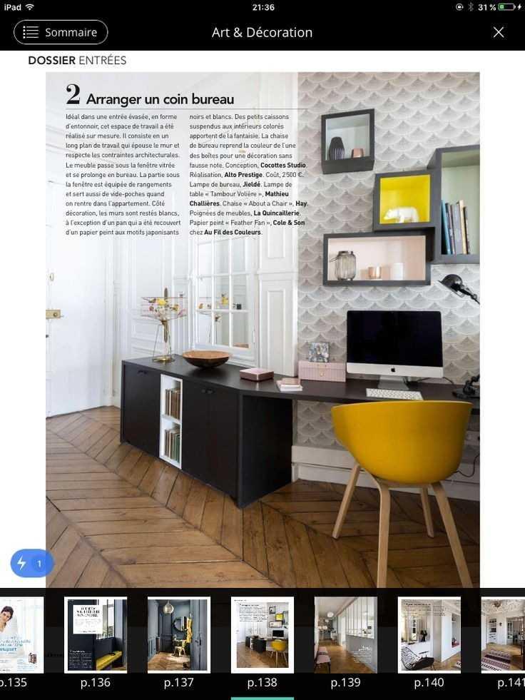 Canape 2 Places Alinea Luxe Photos 20 Meilleur De Banquette Salon Opinion Canapé Parfaite
