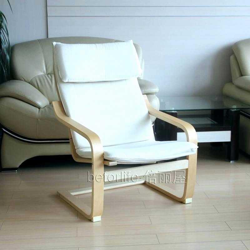 Canape Cuir Blanc Ikea Unique Collection 20 Meilleur De Ikea Fauteuil Sch¨me Acivil Home