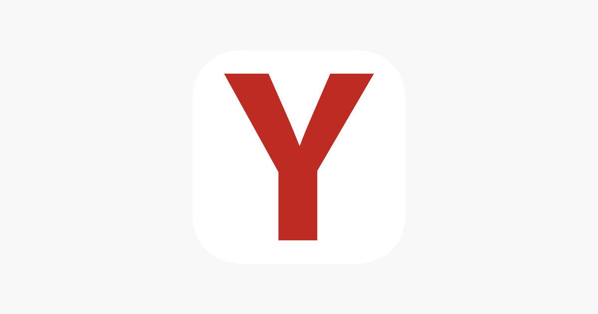 Canapé Déplimousse Ikea Beau Stock L Yonne Dans L App Store