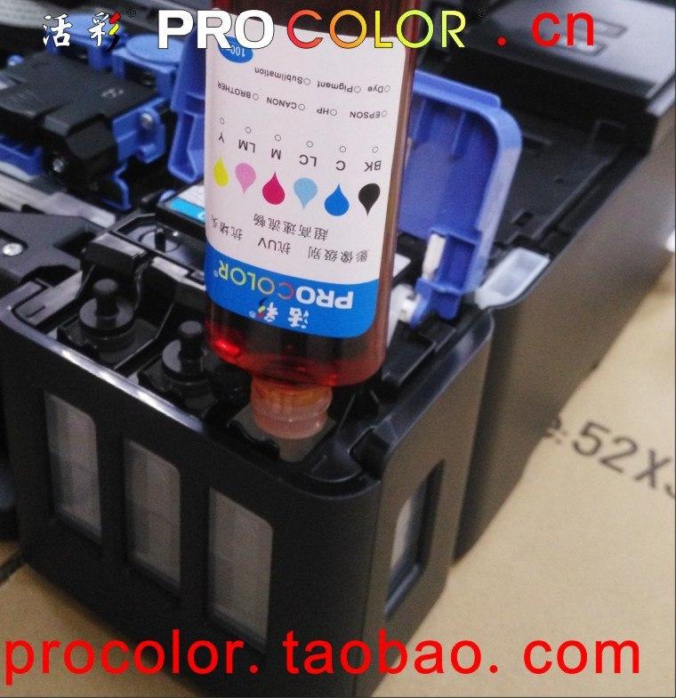 Canapé Scoop Xl Meilleur De Galerie ④gi 190bk Pigment D Encre Gi 190c Colorant D Encre Kit De Recharge