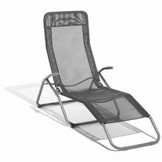 Chaise Longue Pliante Gifi Luxe Stock Bain De soleil Gifi Beau S Chaises Longues Gifi Génial tonnelle