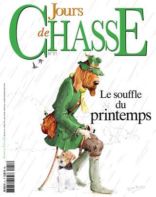 Cheval à Bascule En Bois Ikea Frais Galerie Jdc51 by Fred Pa issuu