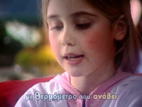 Cicciobello Miam Miam Popo Pas Cher Beau Image Cicciobello Sunny Baby Unboxing Youtube