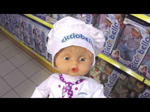 Cicciobello Miam Miam Popo Pas Cher Nouveau Collection Cicciobello Sunny Baby Unboxing Youtube