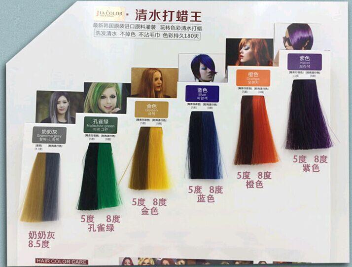 Cire Teintee Pour Canape Cuir Unique Images Permanet Acide Couleur Polissage Teinte Authentique Cheveux Cire