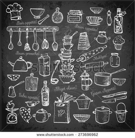 Clipart Ustensiles De Cuisine Unique Images Chalk Board Clip Art Kitchen Google Search å ¤å…§