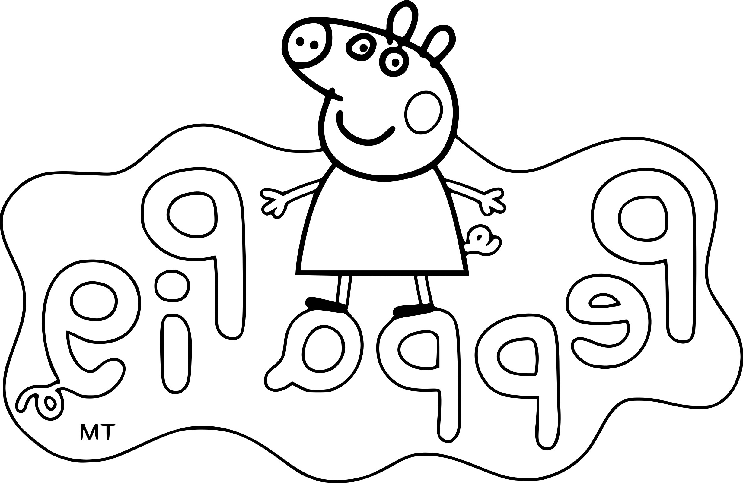Coloriage De Peppa Pig à Imprimer Unique Photos Inspirant Dessins   Colorier Peppa Pig – Mademoiselleosaki