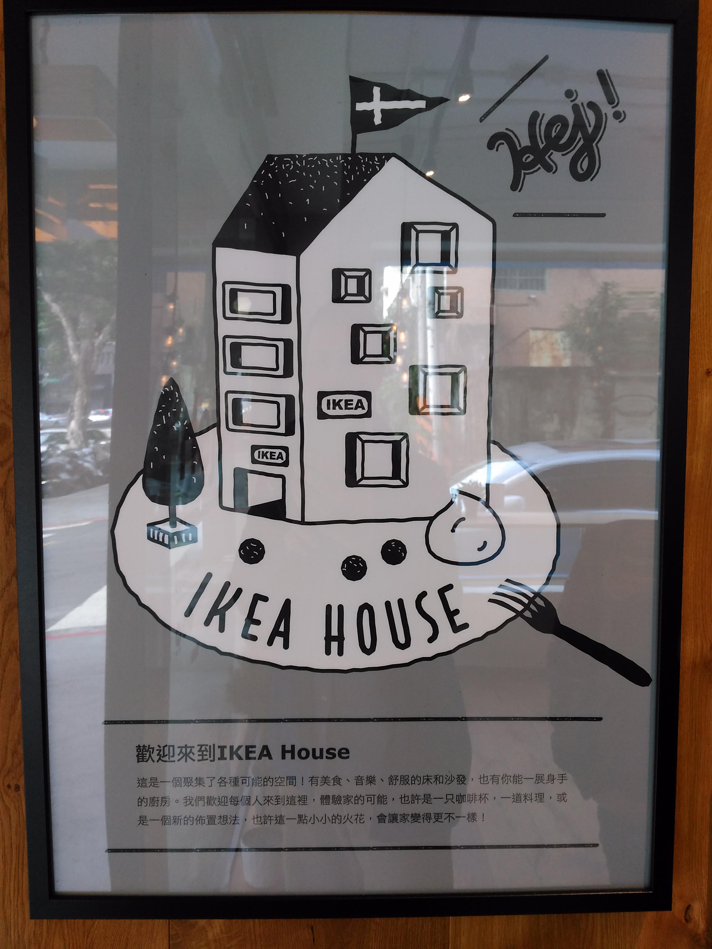 Cuisine En Bois Ikea Jouet Luxe Images Contemporain Intérieur Th¨mes Se Rapportant  Cuisine Bois Ikea