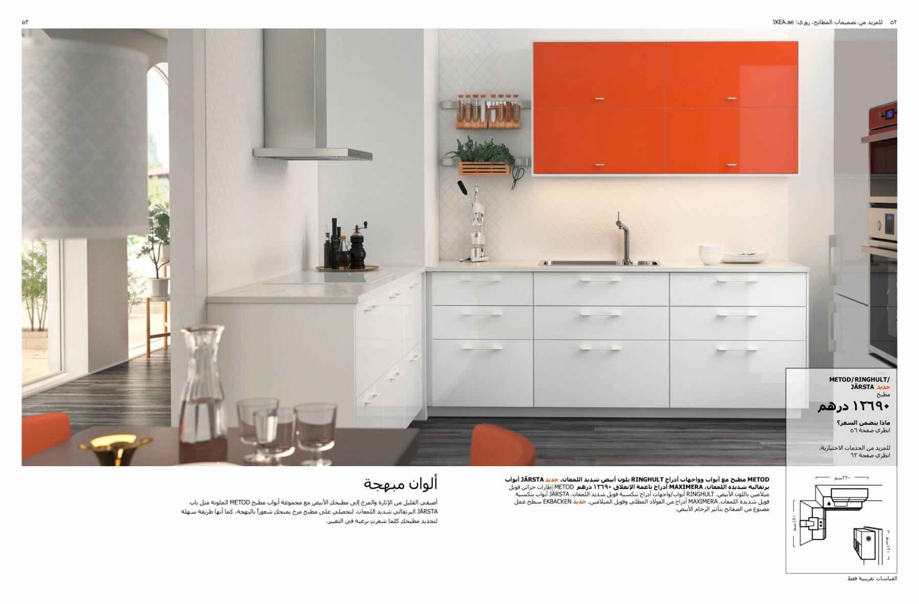 Cuisine Ikea Ringhult Blanc Brillant Avis Meilleur De Images Ides Dimages De Voxtorp Blanc Brillant 2018