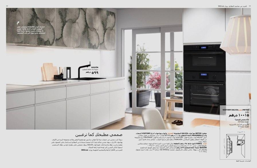 Cuisine Ikea Ringhult Blanc Brillant Avis Nouveau Stock Le Mieux Noté 54 Stock Cuisine Voxtorp Blanc Délicieux