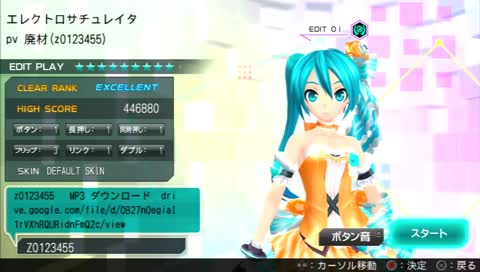 Diva 1 2 3 Luxe Stock Hatsune Miku Project Diva F 2nd Game Trending 30d En