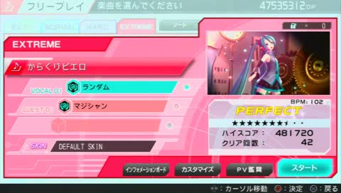Diva 1 2 3 Meilleur De Photos Hatsune Miku Project Diva F 2nd Game Trending 30d En