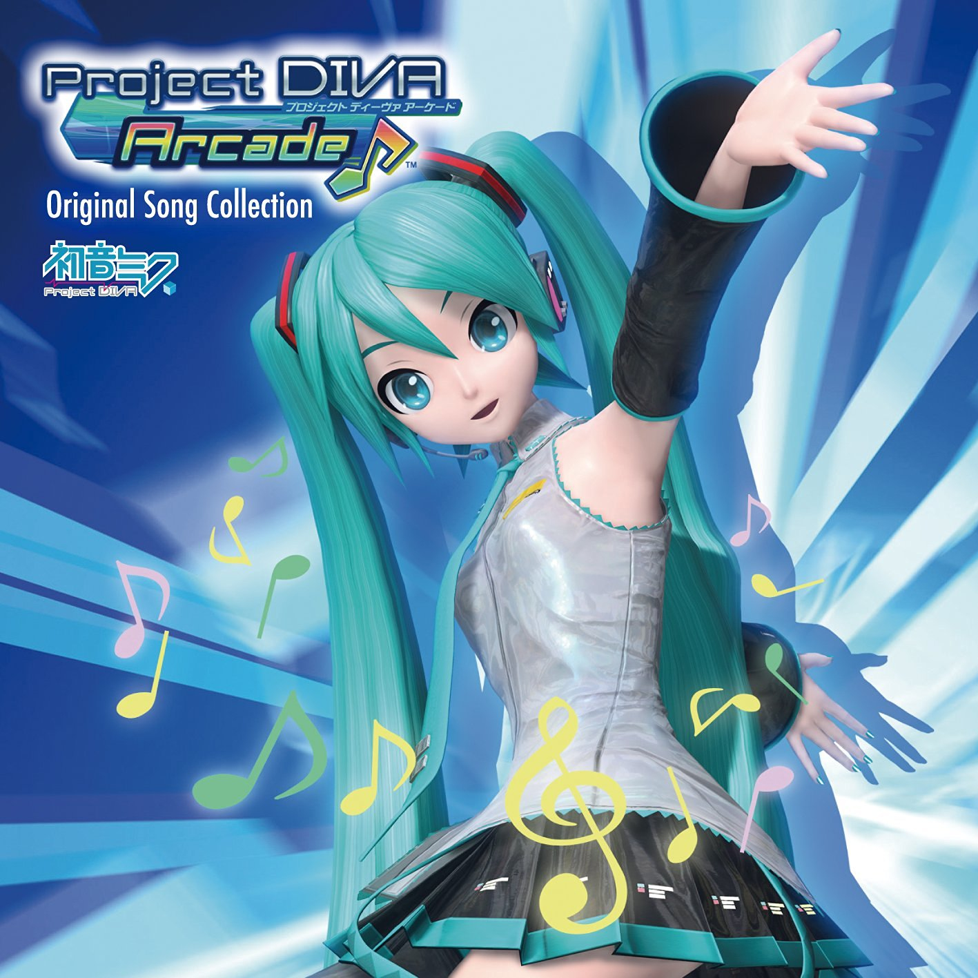 Diva 1 2 3 Nouveau Image Hatsune Miku ‐ Project Diva‐2nd Nonstop Mix Collection 初音ミク