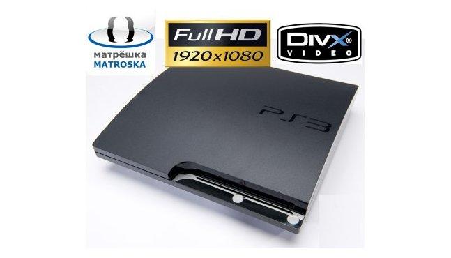 Diva 1 2 3 Unique Photos Lisez Vos Vidéos Mkv Hd Et Plus Sur Votre Ps3 Playstation 3