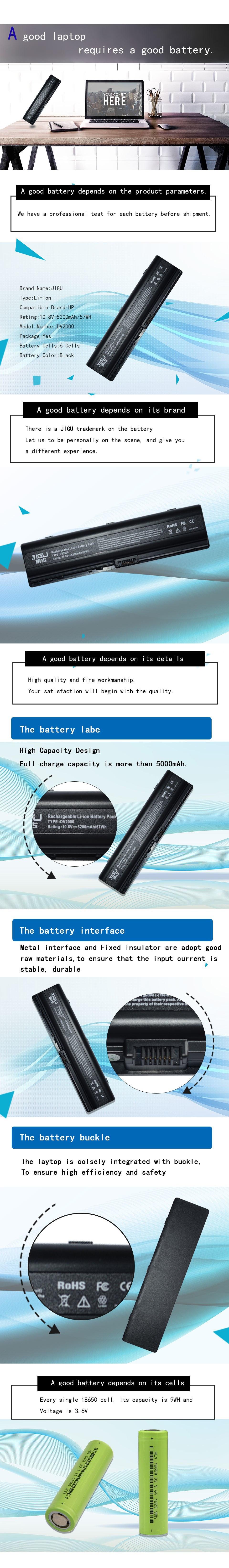 Extracteur D Air à Pile Élégant Images ⑥jigu 5200 Mah Batterie D ordinateur Portable Pour Hp Dx6000 Dx6500