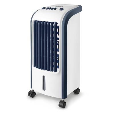 Extracteur D Air à Pile Impressionnant Images Liste De Produits Petit Ménager Cuisine Chauffage Et Ventilation Et