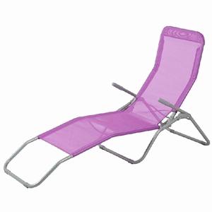 Gifi Chaises De Jardin Frais Stock Chaise Jardin Gifi Unique Gifi Chaise Longue Skateway
