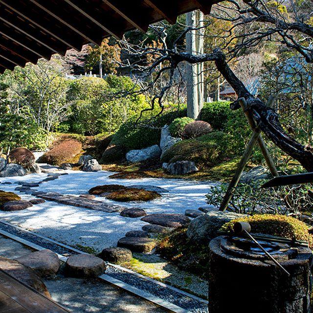 Jardin Zen Wallpaper Nouveau Image Les 437 Meilleures Images Du Tableau Garden Path Sur Pinterest