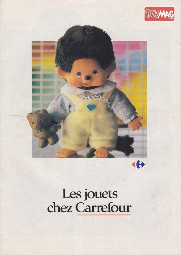 Jeté De Canapé Carrefour Inspirant Collection 55 Best Vintage Images On Pinterest