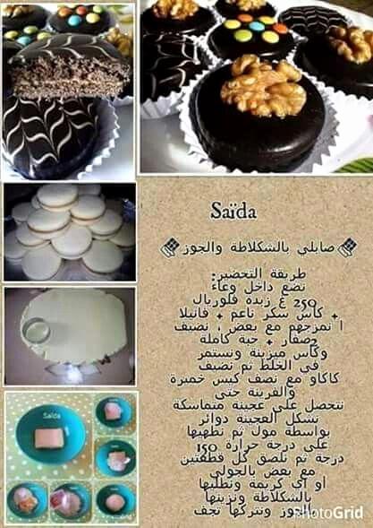 Jeux Gratuit Cuisine De Sara Nouveau Photos Jeu De Cuisine Sara Génial Jeu De Cuisine Fr Finest Jeux Cuisine Fr