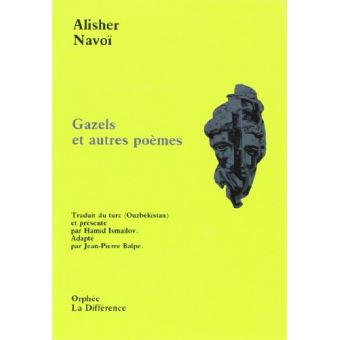 La Passion Des Poemes Beau Collection Poesie Anthologie Poche Poésie Livre Bd
