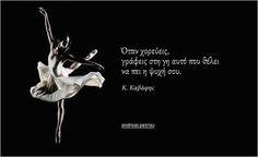 La Passion Des Poemes Nouveau Photographie épinglé Par Zoeey Anastasiadou Sur Greek Quotes Vol1