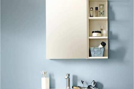 Leroy Merlin Armoire De toilette Frais Galerie Best Home Design Armoires De toilettes Leroy Merlin