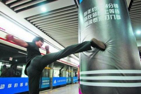 Magasin Adidas Plan De Campagne Inspirant Photos Adidas Skeuds