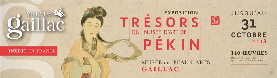 Maison Du Doyen Xenoverse 2 Luxe Collection Sainte Innocence