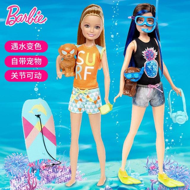 Marque De Jouet Liste Élégant Collection Barbie Autoriser Marque Poupée Jouet Dolphin Magic Skipper Avec