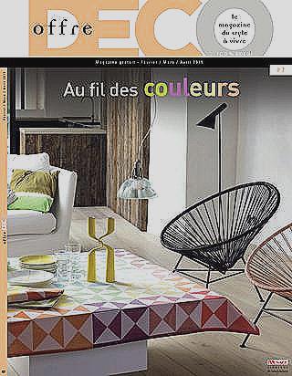 Paumelle Porte Castorama Luxe Galerie Serrure Porte De Garage Basculante Castorama Image Et S