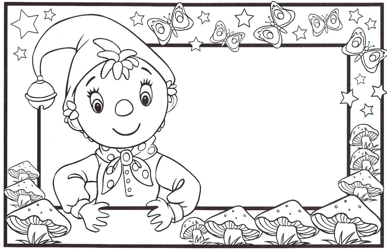 Peppa Pig Coloriage à Imprimer Beau Collection Cadre A Imprimer Cadre Cerf La Fabrique Des Affiche Pour