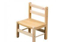 Petite Table but Beau Photographie Petite Table Et Chaise Enfant Plus Splendide Chaise Pliante but
