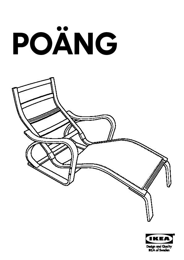 Rocking Chair Exterieur Ikea Beau Photos Fauteuil Relaxation Ikea Nouveau Rocking Chair Exterieur Ikea