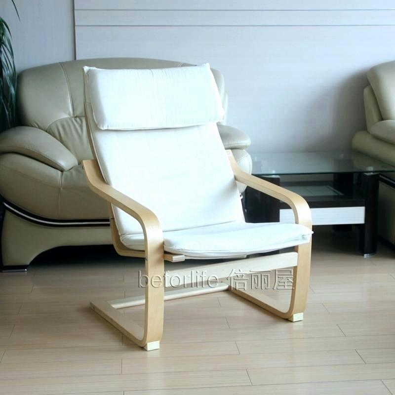 Rocking Chair Exterieur Ikea Meilleur De Stock Fauteuil Ikea Inspirant Fauteuil Salon Ikea Fresh Ikea Fauteil 0d