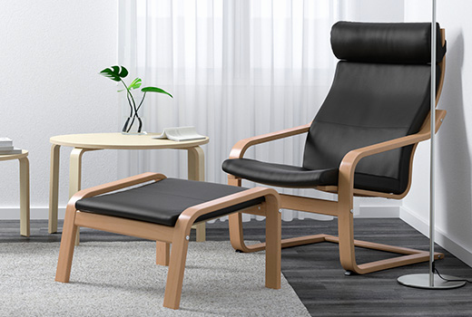 Rocking Chair Exterieur Ikea Unique Images Fauteuil Poire Ikea Frais Ikea Sessel Tullsta Chair Covers for Cars