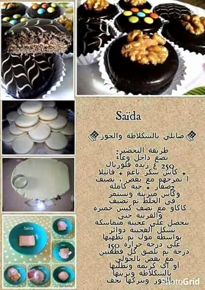 Sarah Jeux De Cuisine Beau Photographie 45 Unique De Jeux Gratuit De Cuisine Sara