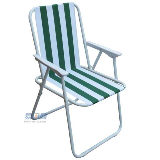 Table De Camping Carrefour Meilleur De Galerie Chaise Pliante Meilleur Chaise Longue Carrefour Nouveau Chaises De