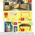Table Salon Conforama Unique Stock Chaise D Appoint Nouveau Table Avec Chaise Chaises Conforama Cuisine