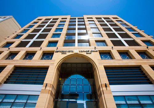 Urban Confort Nice Beau Images Copthorne Hotel Doha  Partir De 72 € H´tels  Doha Kayak
