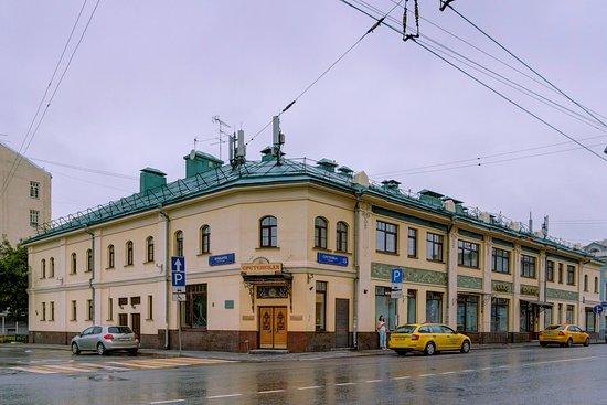 Urban Confort Nice Élégant Images Sretenskaya Hotel Moscou Russie Voir Les Tarifs 9 Avis Et 66