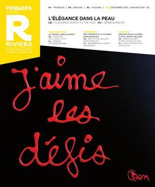 Vignette Karl Lagerfeld Leclerc Nouveau Images Riviera Magazine N°66 Décembre 2013 by Riviera Magazine issuu