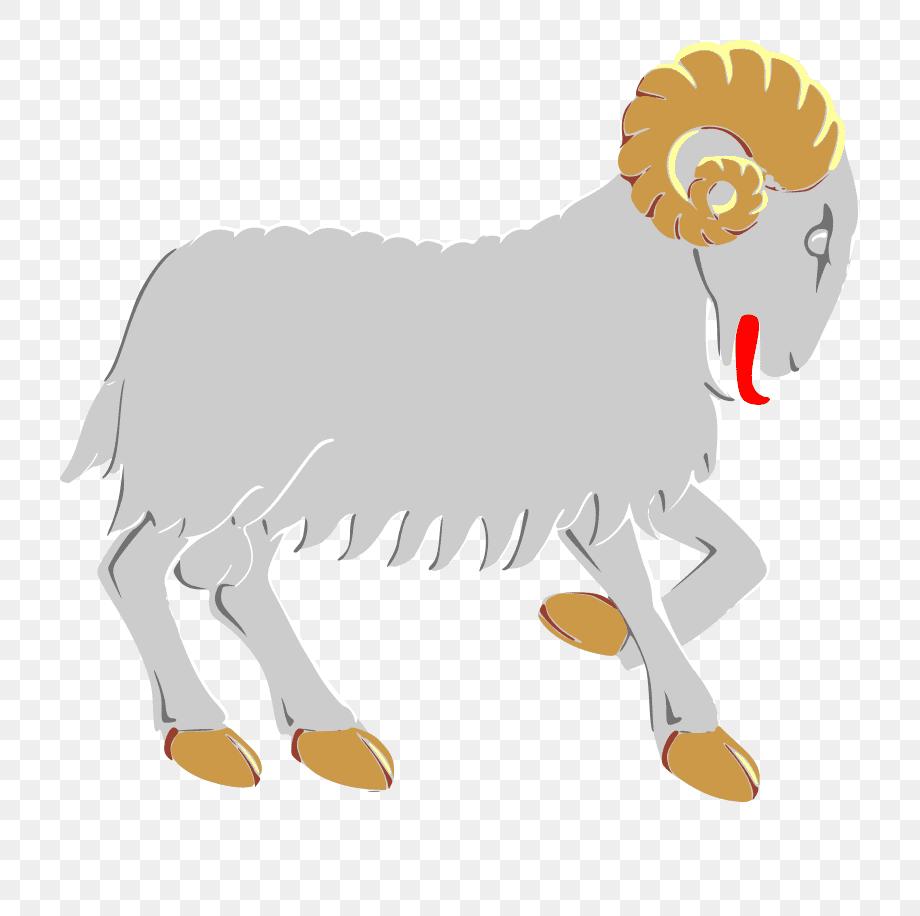 Quickscope Png,Gambar Kartun Domba Garut,Transparent Png inside Gambar Domba Animasi
